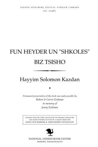 "Thumbnail image for Fun ḥeyder un ""shḳoles"" biz Tsisho dos Ruslendishe Yidnṭum : in gerangel far shul, shprakh, ḳulṭur"