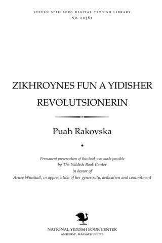 Thumbnail image for Zikhroynes̀ fun a Yidisher revolutsionerin
