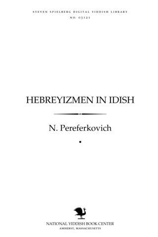Thumbnail image for Hebreyizmen in Idish hekher 4000 hebreyishe ṿerter un tsiṭaṭn