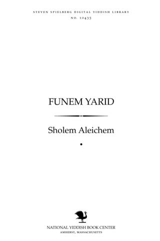 Thumbnail image for Funem yarid geshribn in di yorn 1913-1916
