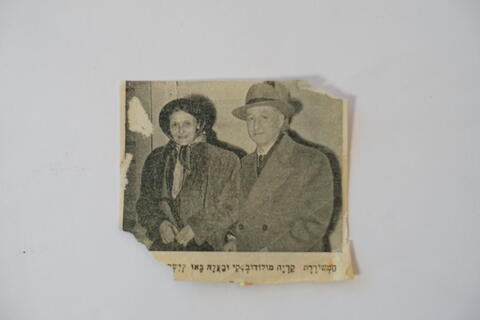 Kadya Molodowsky with husband Simkhe Lev