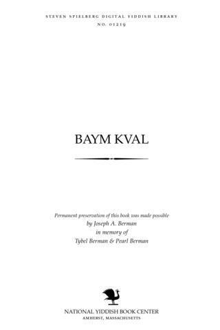 Thumbnail image for Baym ḳṿal maṭeryaln tsum Yidishn folḳlor, Yidishe folḳslider