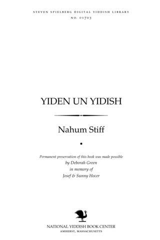 Thumbnail image for Yiden un Yidish