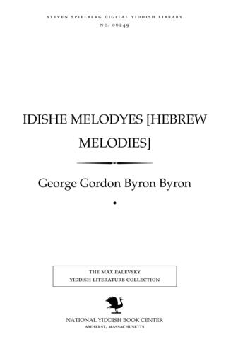 Thumbnail image for Idishe melodyes [Hebrew Melodies]
