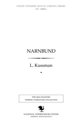 Thumbnail image for Narnbund fanṭasṭishe ṭrilogye