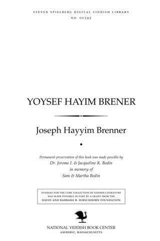 Thumbnail image for Yoysef Ḥayim Brener: fun zayn lebn un shafn Zamlbukh tsum tsṿantsiḳsṭn yortsayṭ