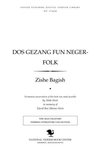 Thumbnail image for Dos gezang fun neger-folḳ iberdikhṭungen