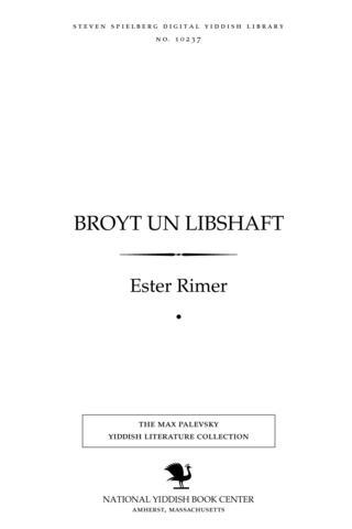 Thumbnail image for Broyṭ un libshafṭ