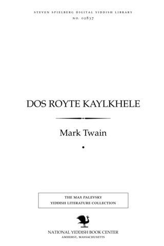 Thumbnail image for Dos royṭe ḳaylkhele