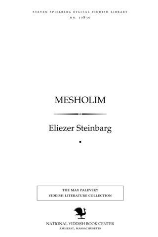Thumbnail image for Mesholim