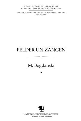 Thumbnail image for Felder un zangen ḳinder lider