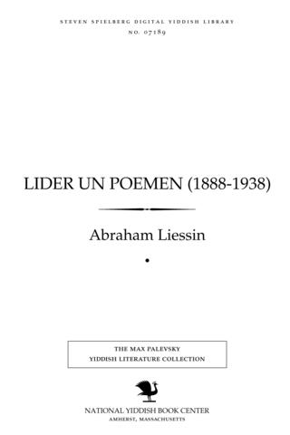 Thumbnail image for Lider un poemen (1888-1938)