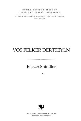 Thumbnail image for Ṿos felḳer dertseyln meysehlekh