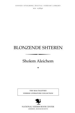 Thumbnail image for Blonzende shṭeren a roman in tsṿey ṭeyl