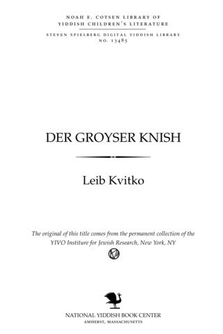 Thumbnail image for Der groyser knish