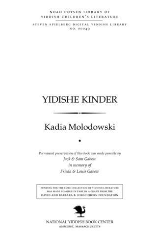 Thumbnail image for Yidishe ḳinder (mayśehlekh)