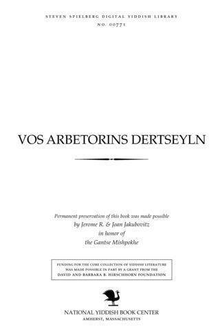 Thumbnail image for Ṿos arbeṭorins dertseyln a Erets-Yiśro'el bukh