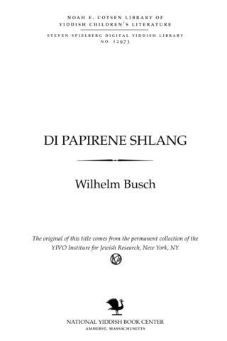 Thumbnail image for Di papirene shlang