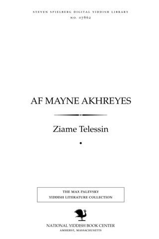 Thumbnail image for Af mayne akhreyes lider, balades, poemes