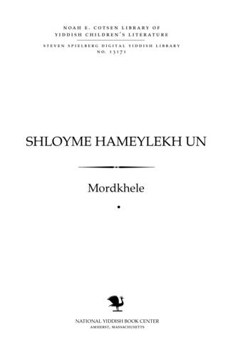 Thumbnail image for Shloyme Hameylekh un der Ashmeday