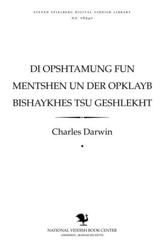 Thumbnail image for Di opshṭamung fun menshen : un der opḳlayb beshaykhes̀ tsu geshlekhṭ