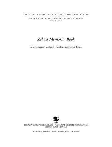 Thumbnail image for Sefer zikaron Zelṿah = Zelva-memorial book