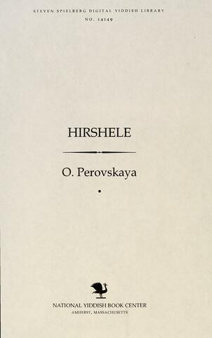 Thumbnail image for Hirshele