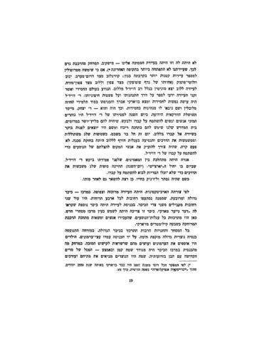Thumbnail image for Ḳehilat Z'arḳi : ʻayarah be-ḥayeha uvi-khilyonah