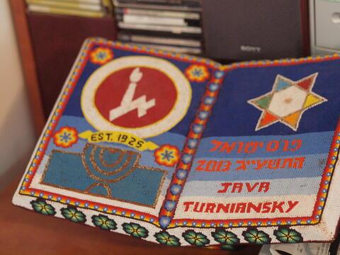 Embellished Book Weaving for Java Turniansky 2013 For Org Est. 1925