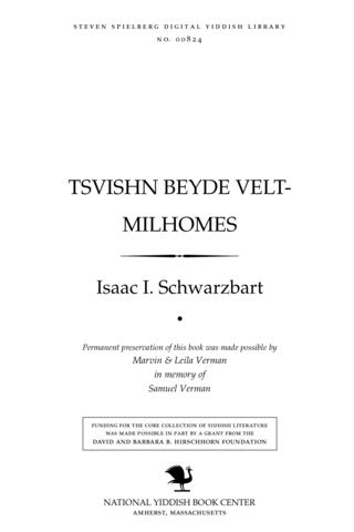 Thumbnail image for Tsṿishn beyde ṿelṭ-milḥomes̀ zikhroynes̀ ṿegn dem Yidishn lebn in Ḳraḳe in der tḳufe 1919-1935