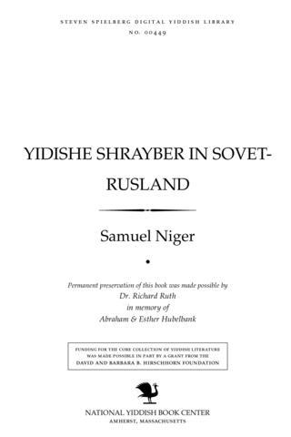 Thumbnail image for Yidishe shrayber in Soṿeṭ-Rusland
