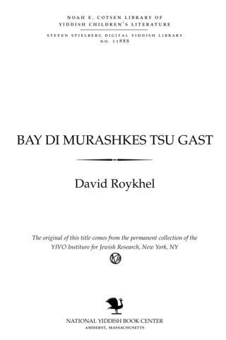 Thumbnail image for Bay di murashḳes tsu gasṭ