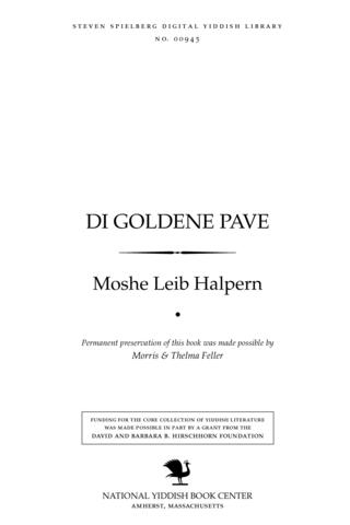 Thumbnail image for Di goldene paṿe