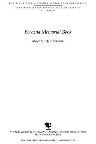 Thumbnail image for Mayn Shṭeṭele Berezne