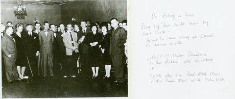 Ellen Adler Oppenheim Photograph - Group Photo with Luther Adler, Celia Adler, Paul Muni, and Marlon Brando