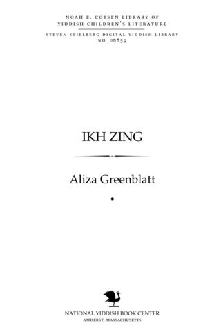 Thumbnail image for Ikh zing