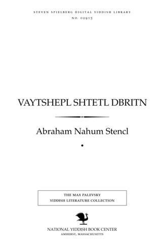Thumbnail image for Ṿayṭshepl shṭeṭl dBriṭn