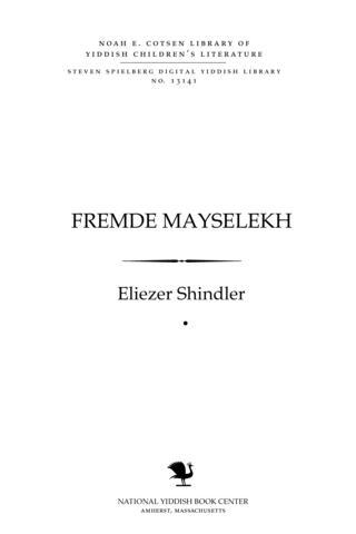 Thumbnail image for Fremde mayselekh far Yidishe ḳinder