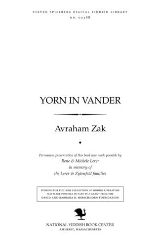 Thumbnail image for Yorn in ṿander lider un poemen