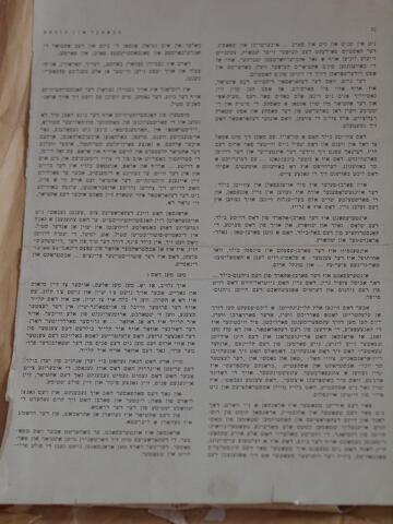 Article about Boris Aronson Set Design Page 2