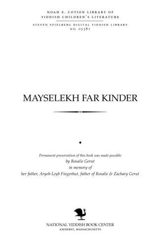 Thumbnail image for Mayśelekh far ḳinder