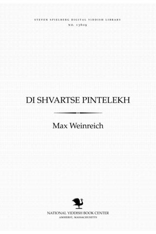 Thumbnail image for Di shṿartse pinṭelekh