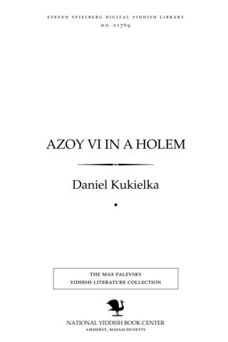 Thumbnail image for Azoy ṿi in a ḥolem roman
