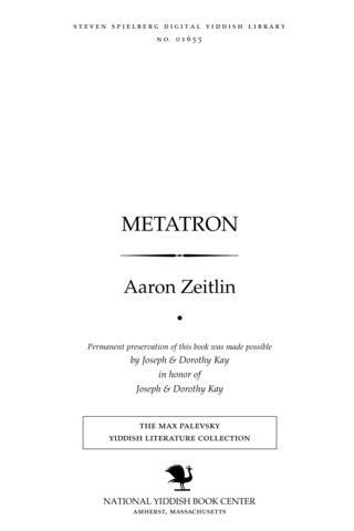 Thumbnail image for Meṭaṭron apoḳalipṭishe poeme