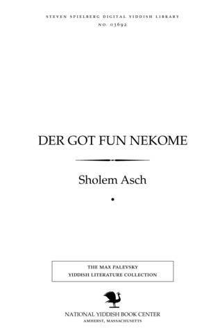 Thumbnail image for Der Goṭ fun neḳome a drame in dray aḳṭen