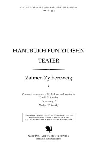 Thumbnail image for Hanṭbukh fun Yidishn ṭeaṭer a shṭudir-bukh