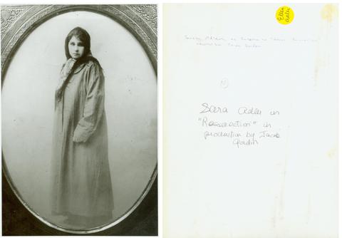 Ellen Adler Oppenheim Photograph - Sara Adler