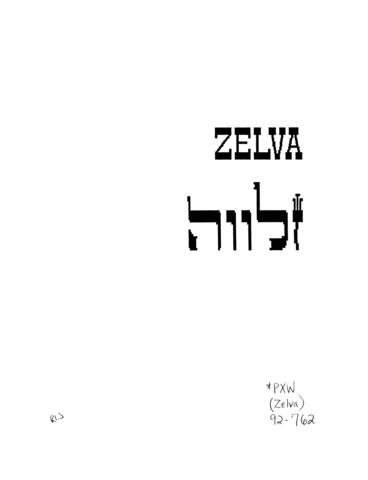 Thumbnail image for Sefer zikaron Zelṿah = Zelva memorial book