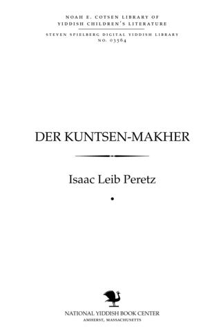 Thumbnail image for Der ḳuntsen-makher bearbayṭ far ḳinder durkh'n oyṭor