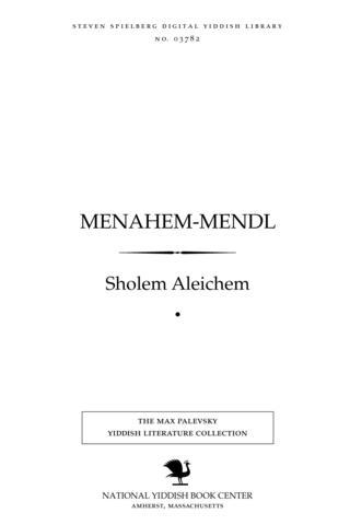 Thumbnail image for Menaḥem-Mendl